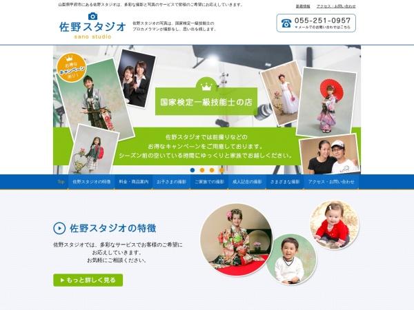http://www.sano-studio.com