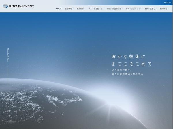 Screenshot of www.sanoyas.co.jp