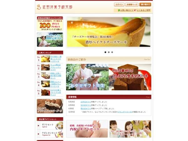 http://www.sanoyogashi.com