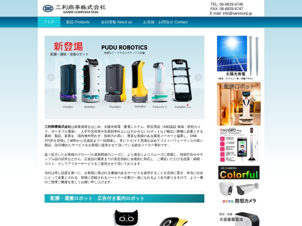 Screenshot of www.sanricorp.jp