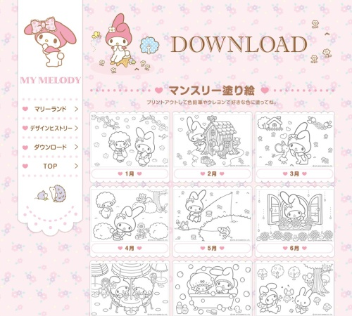 http://www.sanrio.co.jp/special/mymelody/downloads.html