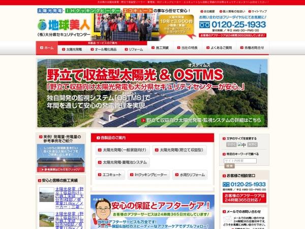 Screenshot of www.sansansan.jp