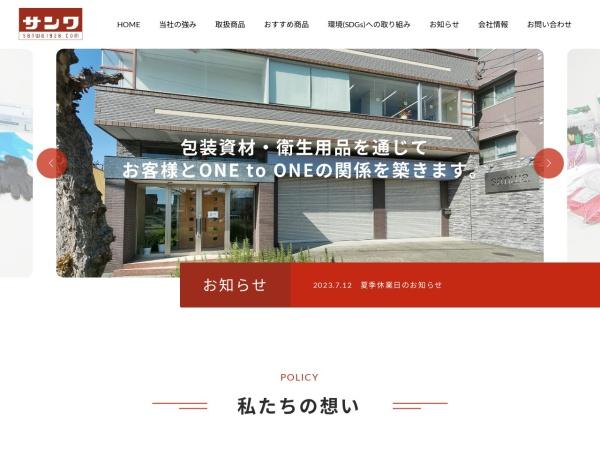 Screenshot of www.sanwa1926.com
