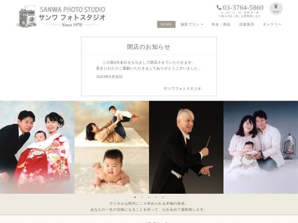 http://www.sanwaphotostudio.com