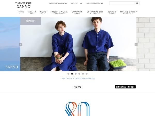 http://www.sanyo-shokai.co.jp/