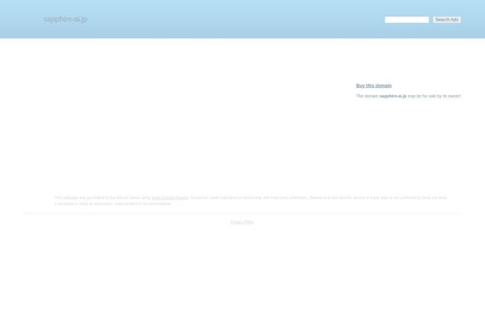 Screenshot of www.sapphire-ai.jp