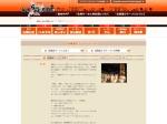 http://www.sapporo-esta.jp/page/ramen/about_noodle.html