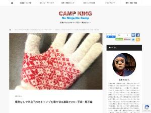 http://www.sapporo-hunter.com/winter-cap/
