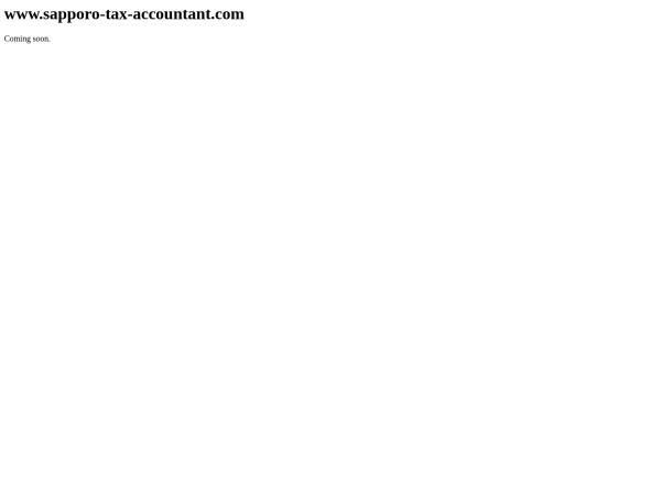 Screenshot of www.sapporo-tax-accountant.com