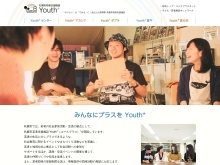 Screenshot of www.sapporo-youth.jp