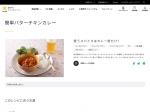 http://www.sapporobeer.jp/recipe/0000000672/