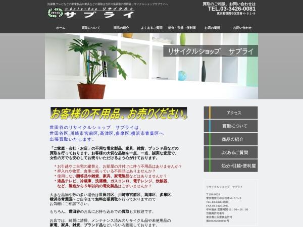 Screenshot of www.sapurai.jp