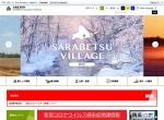 Screenshot of www.sarabetsu.jp