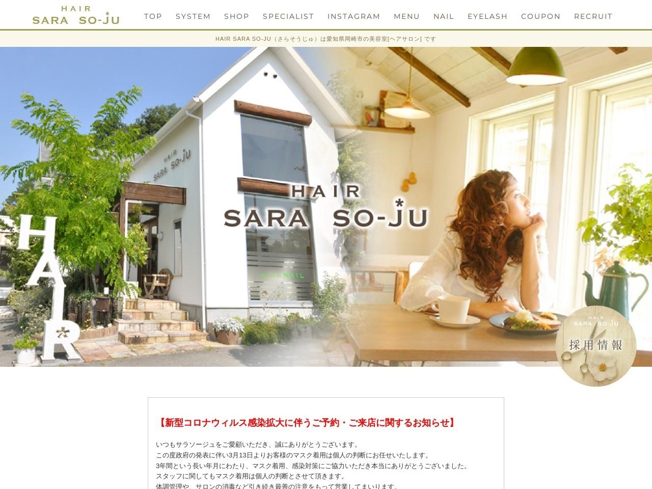 SARA SO-JU