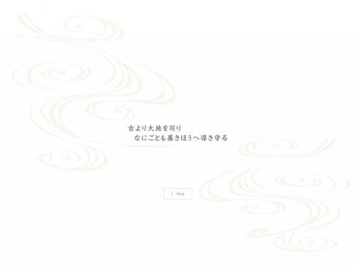 http://www.sarutahiko-jinjya.net/