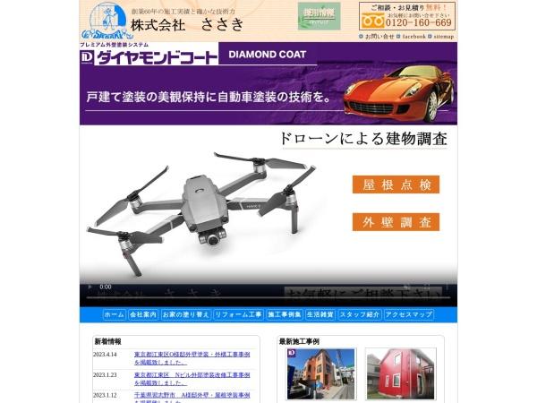 Screenshot of www.sasaki-reform.co.jp