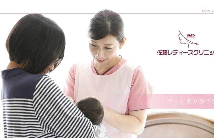 Screenshot of www.satolc.jp
