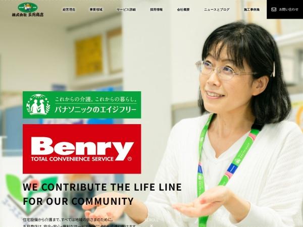 Screenshot of www.satsuki-5.co.jp