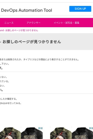 Screenshot of www.satv.co.jp