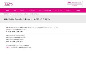 http://www.satv.co.jp/0500event/matsuri2018/