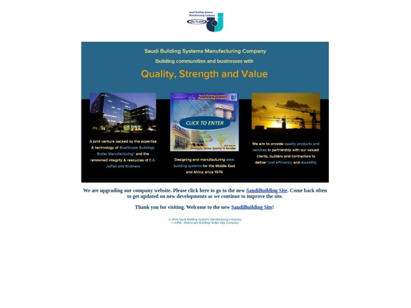 Screenshot of www.saudibuilding.com