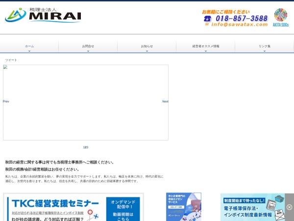 Screenshot of www.sawatax.com