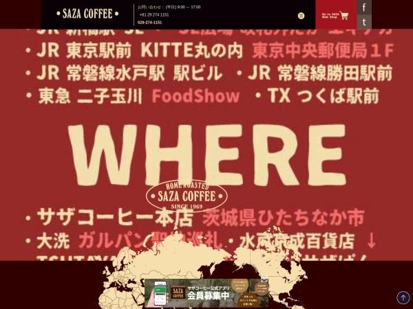 Screenshot of www.saza.co.jp