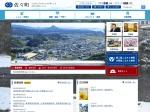 http://www.sazacho-nagasaki.jp/