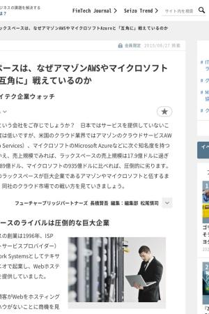 Screenshot of www.sbbit.jp