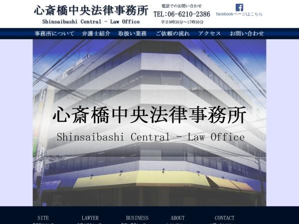 Screenshot of www.sc-lo.com