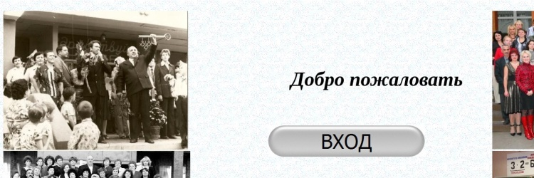 Screenshot of www.sc61.lipetsk.ru