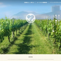 Screenshot of www.scenicbyway.jp