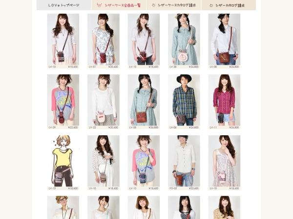 http://www.scissorscase.net/shopping/