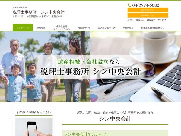 Screenshot of www.sckaikei.com