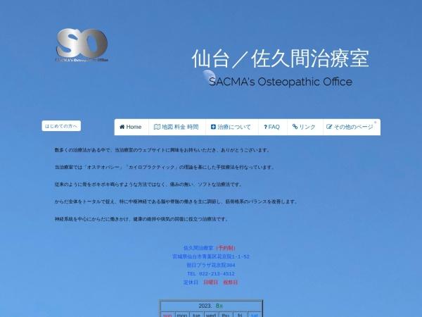 Screenshot of www.scmaren.com
