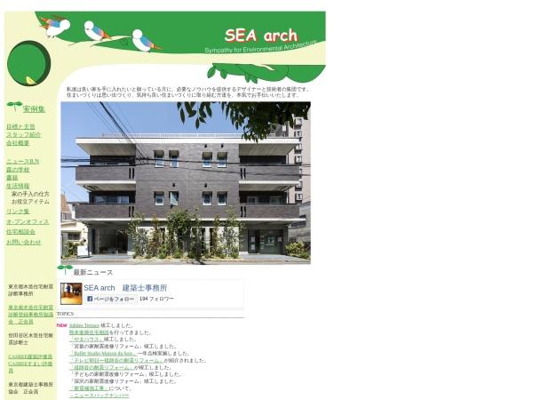 Screenshot of www.sea-arch.net