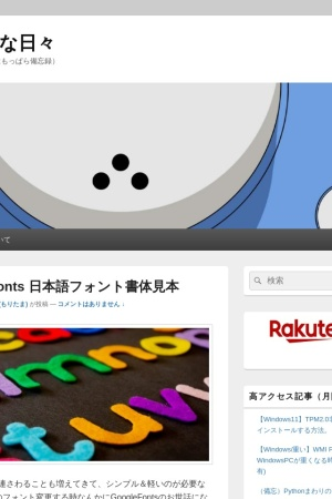 Screenshot of www.sect9.jp