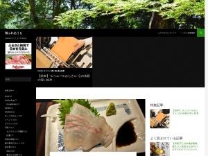http://www.sect9.jp/yukkie/