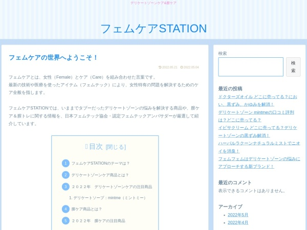 Screenshot of www.see-tech.jp