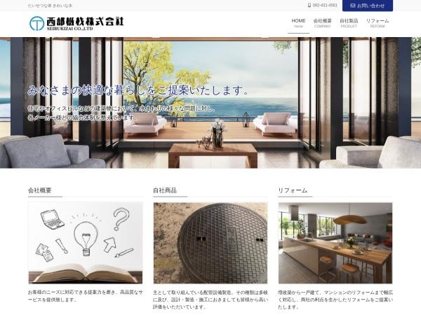 Screenshot of www.seibukizai.co.jp
