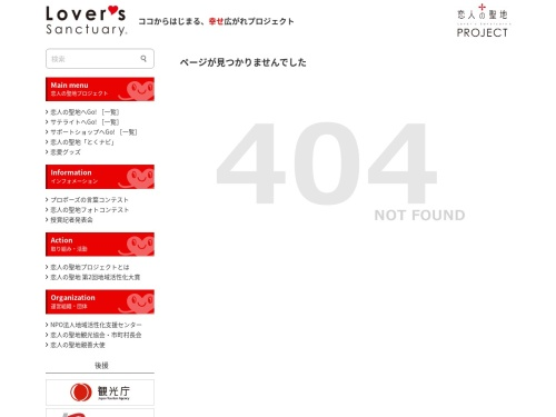 Screenshot of www.seichi.net