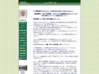 http://www.seikai.com/