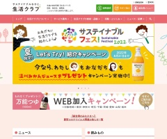 http://www.seikatsuclub.coop/
