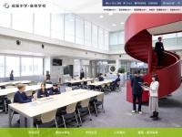 http://www.seikei.ac.jp/jsh/