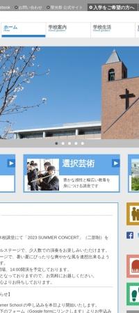 http://www.seiko.ac.jp/