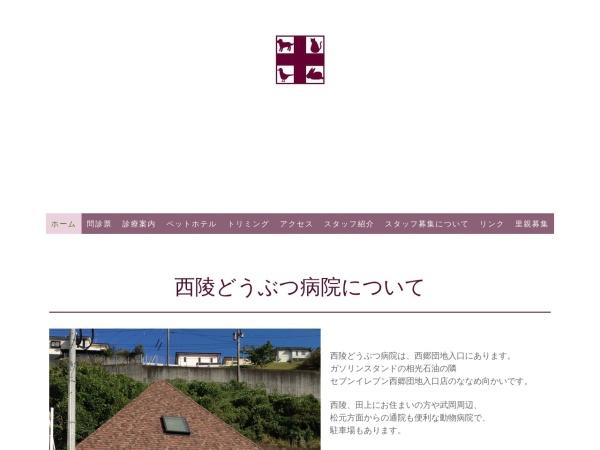 Screenshot of www.seiryo-ac.com