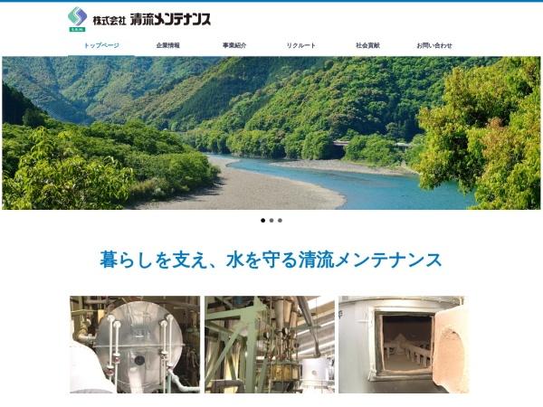 http://www.seiryu-inc.com