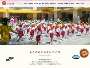 http://www.seishinkinder.jp/
