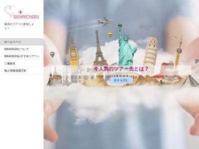 http://www.sekaichizu.jp/