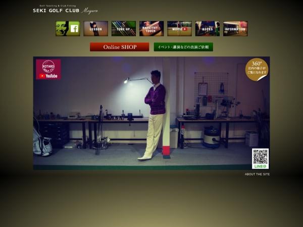 Screenshot of www.seki-golfclub.com